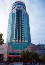 Yichang International Hotel Photos