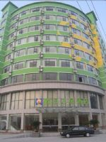Holiday Star Yiwu Hotel