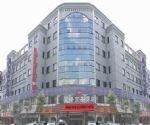 Regis Inn Hotel