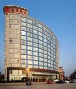 Yichen Hua Tian Hotel Photos
