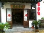 Bishui Yunju Inn