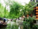 Yijiangnan Inn Zhouzhuang