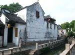 Zhengutang Inn