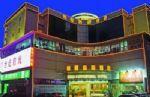 Bai Li Commercial Hotel