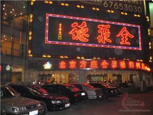 Fangzhuangpic2