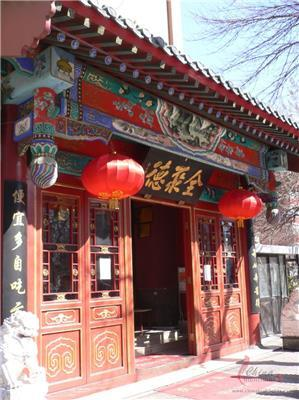 The Top 10 Restaurants in Beijing