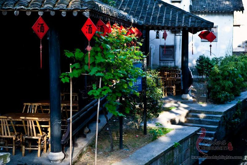 Shaoxing China Pictures