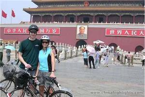 Beijing for the Active Travelers