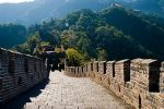 Luxury China Scenery Discovery Tours