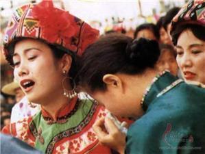 Tujia Marriage Customs