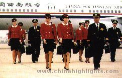 China Air Travel