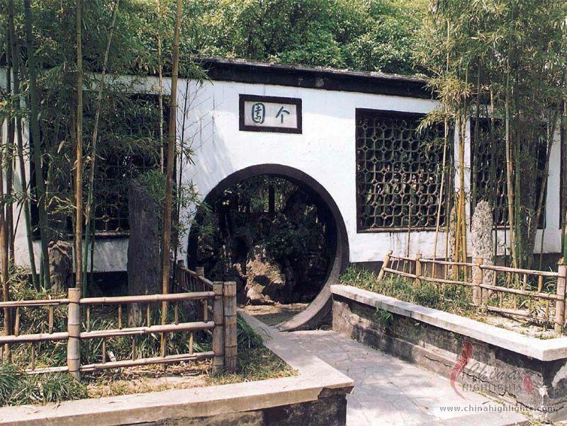 Suzhou Gardens  Ancient Chinese Gardens in Suzhou China