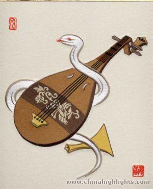 Snake - Chinese Zodiac Signs