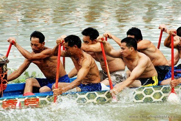 Dragon Boat Festival (Duanwu)
