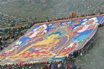 Photos of Tibet Shoton Festival Tour
