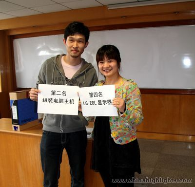 Max Huang and Delia Xie