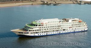 Overview 1 of Yangtze 1
