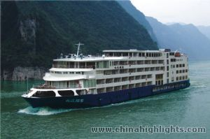 Overview 1 of Yangzi Explorer