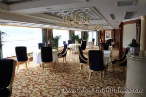 VIP Restaurant of Yangtze Gold 1